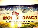 Настольная игра Монополист, фото 5