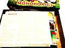 Настольная игра Монополист, фото 6