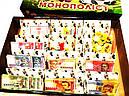 Настольная игра Монополист, фото 7