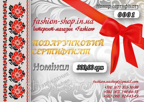 69a7f083f582 Другие товары компании описание, характеристики, фото [интернет-магазина  Fashion-shop], цена. Опт и розница.