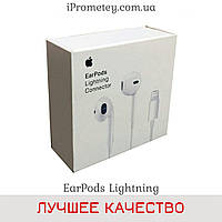 Apple EarPods Lightning гарнитура для iPhone11Pro Max 10XR XS X 8 7 6 5наушники на Айфон iPad Айпад iPod Айпод