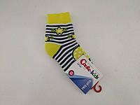 Детские махровые носки для девочки, р. 12-14