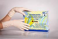 Перчатки хирургические латексные опудренные стерильные RiverGLOVES
