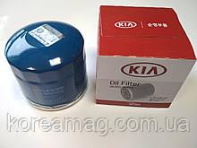 Фильтр масляный Kia Rio 2010-