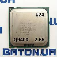 Процессор  ЛОТ #24 Intel® Core™2 Quad Q9400 R0 SLB6B 2.66GHz 6M Cache 1333 MHz FSB Soket 775 Б/У, фото 1