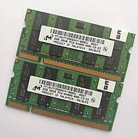 Пара оперативной памяти для ноутбука Micron SODIMM DDR2 4Gb (2Gb+2Gb) 800MHz 6400s (MT16HTF25664HY-800G1) Б/У, фото 1