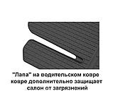 Коврики автомобильные Fiat Talento (1+2) 2014- Комплект из 3-х ковриков Stingray, фото 5