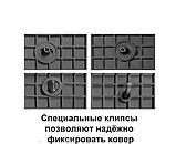 Коврики автомобильные Fiat Talento (1+2) 2014- Комплект из 3-х ковриков Stingray, фото 9