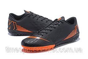 Сороконожки Nike Mercurial Vapor (реплика)