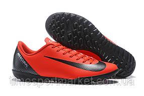 Сороконожки Nike Mercurial CR7 (реплика)