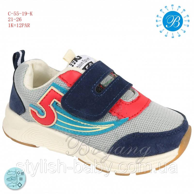 5346a4974ce6 Детская обувь 2019 оптом. Детская спортивная обувь бренда Tom.m (Boyang)  для мальчиков (рр. ...