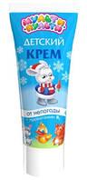 """Крем детский """"Мульти-Пульти"""" от непогоды 75 мл"""
