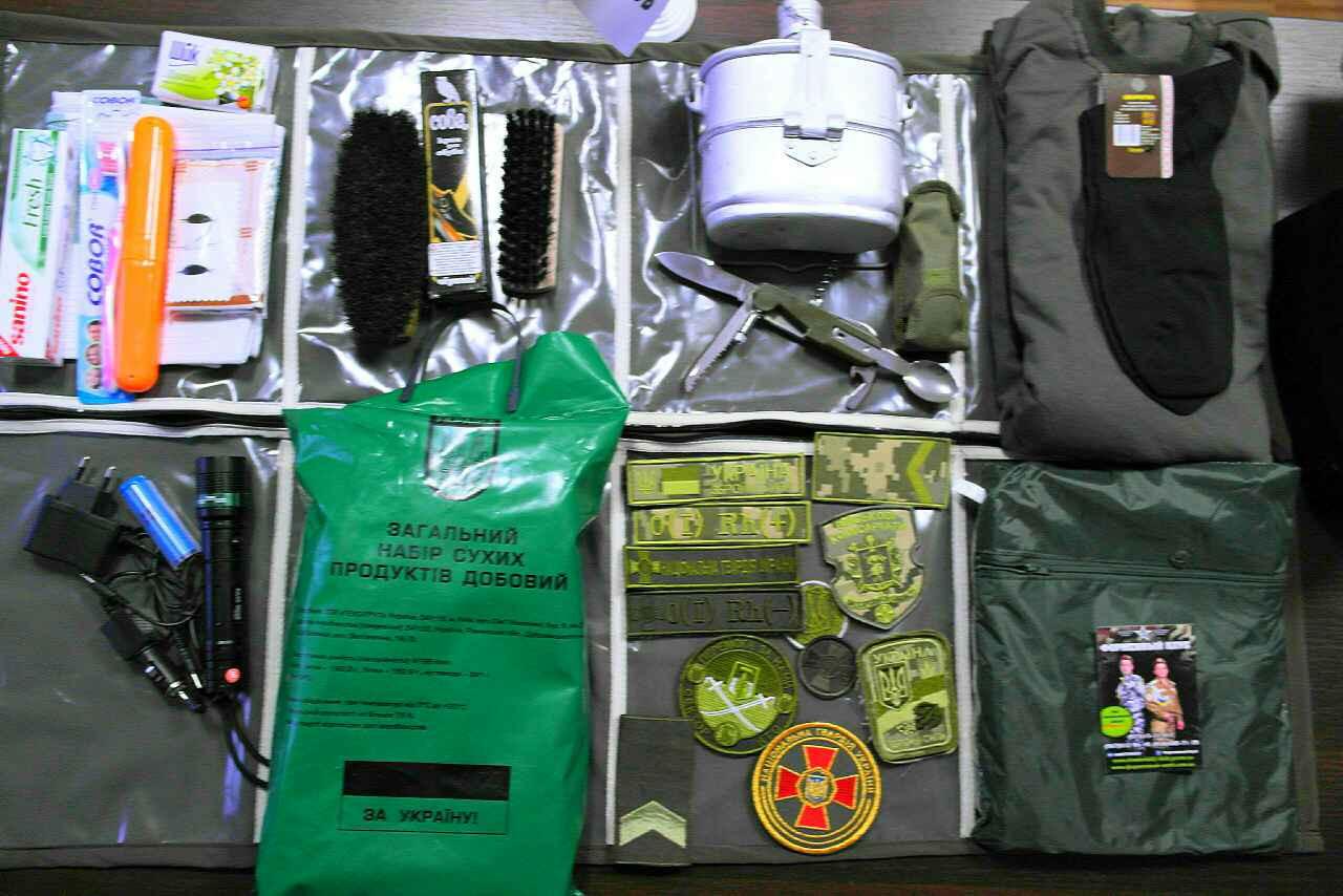 Несессер хозпакет армейский на 10 карманов в сборе