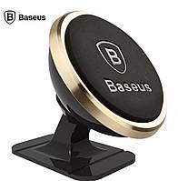 Магнитный держатель для телефона в автомобиль «Baseus» 360 градусов (золото), фото 1