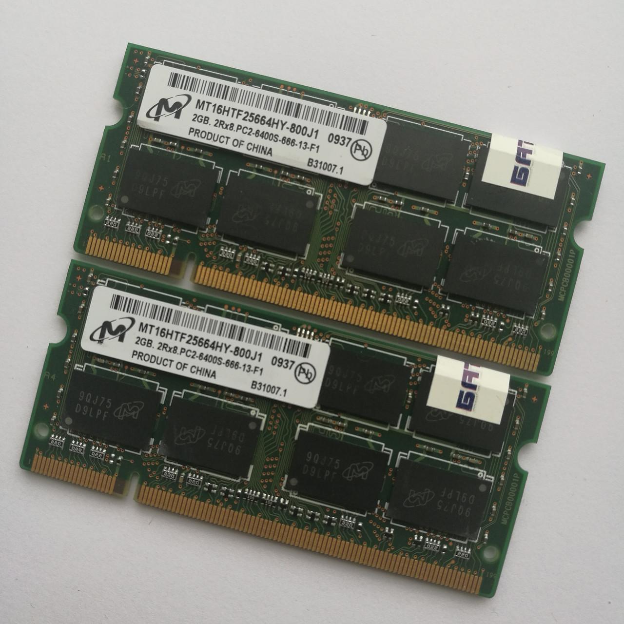 Комплект оперативной памяти Micron SODIMM DDR2 4Gb (2Gb+2Gb) 800MHz 6400s CL6 (MT16HTF25664HY-800J1) Б/У
