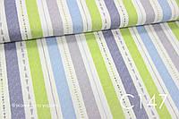 Ткань сатин Полоска зеленая с треугольниками, фото 1