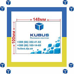 Изготовление  листовок формата А6 тиражом 100 штук (4+0), фото 2