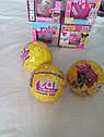 L.O.L. Surprise - Confetti Pop Лол конфетти поп, фото 5
