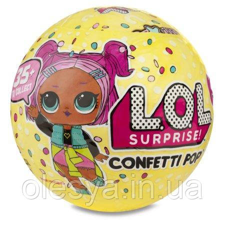 L.O.L. Surprise - Confetti Pop Лол конфетти поп