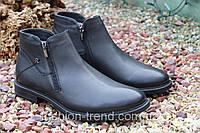 Мужские ботинки Rondo натур кожа, фото 1