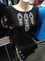 Платье вышитое черное женское