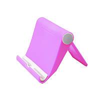 Подставка для телефона и планшета Lesko Stand A-1107 Pink, фото 1