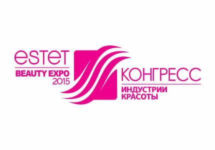 15-й Конгресс -выставка индустрии красоты Estet Beauty Expo 11-13 МАРТА 2015