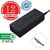 Блок питания Kolega-Power для ноутбука Lenovo 20V 4.5A 90W 7.9x5.5 (Гарантия 12 мес)