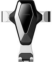 Автодержатель Rock Universal Gravity Air Vent Car II Silver , фото 1