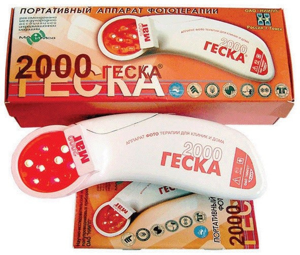 Аппарат светодиодный ГЕСКА-1/4 МАГ (ГЕСКА-2000)