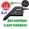 Автомобильный Блок питания Kolega-Power для ноутбука (+QC3.0) Microsoft 15V 4A 60W Microsoft Surface Pro 3/4 12Pin (Гарантия 12 мес)
