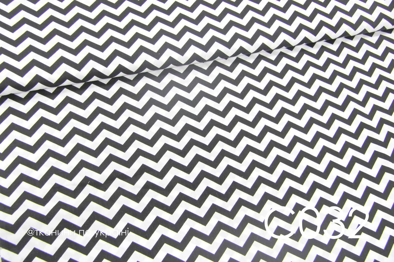 Ткань сатин Зигзаг черный 15 мм