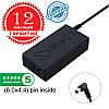 Блок питания Kolega-Power для монитора 12V 4A 48W 6.0x4.4 (Гарантия 12 мес)