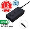 Блок питания Kolega-Power для ноутбука Asus 19V 3.42A 65W 4.5x3.0 (Гарантия 12 мес)
