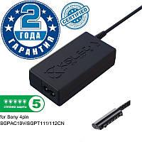 Блок питания Kolega-Power для ноутбука Sony 10.5V 2.9A 30W 4pin SGPAC10V/SGPT111/112CN (Гарантия 24 мес), фото 1