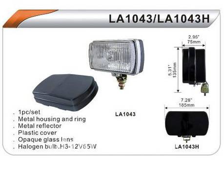 Фары дополнительные DLAA 1043 W/H3-12V-55W/185*103mm/ВОЛГА/(7999), фото 2