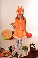Карнавальный костюм для девочки  Лиса (Лисичка)