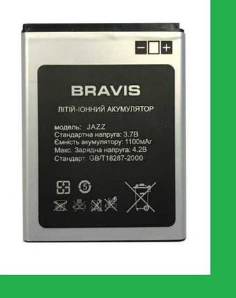 Bravis Jazz Аккумулятор, фото 2