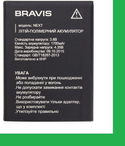 Bravis Next Аккумулятор