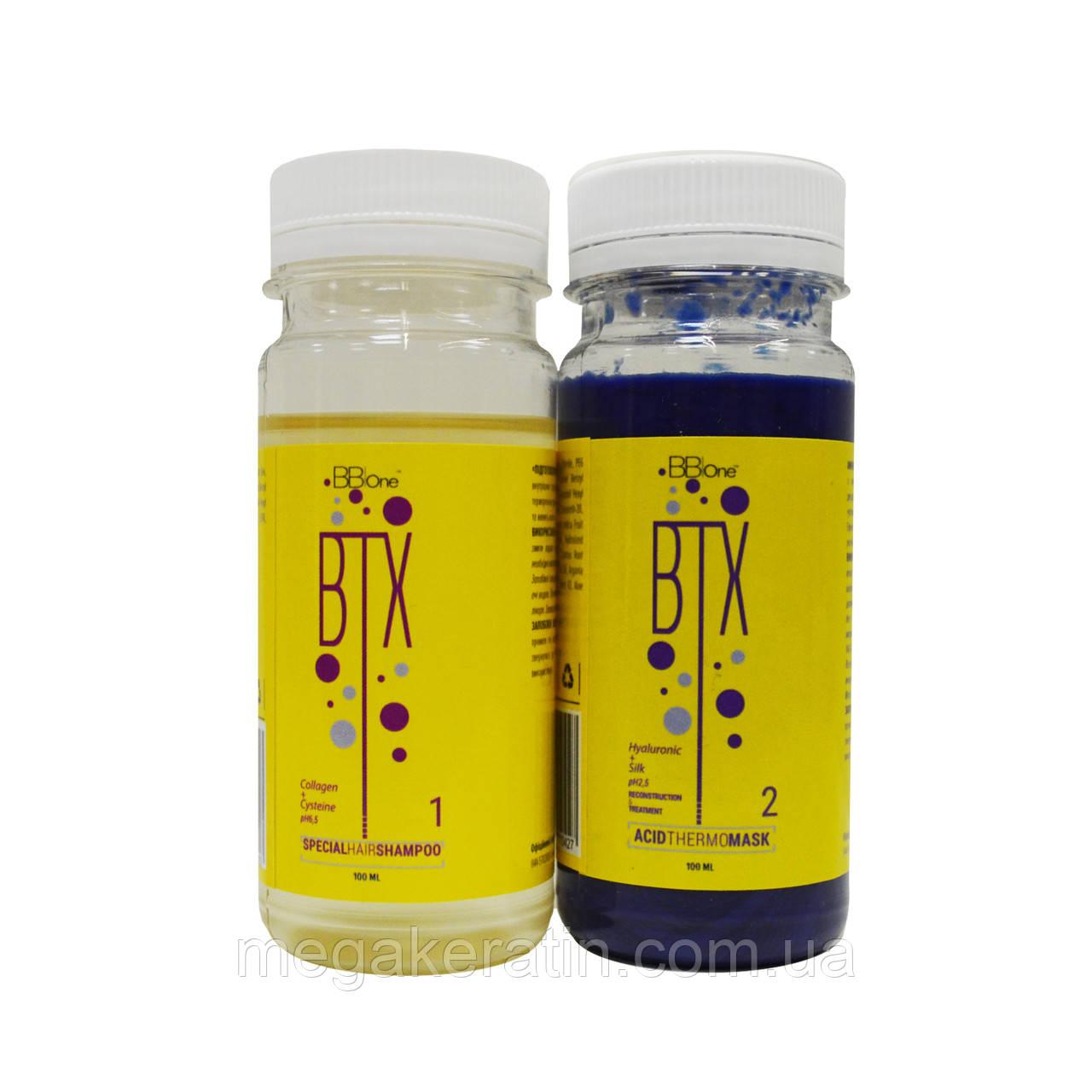 BB One. BTX Acid c синим пигментом - 100 мл (шаг 1) + шампунь - 100 мл. (шаг 2)