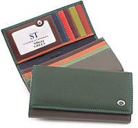 Женский кожаный кошелёк зеленый с серым и разноцветными вставками ST