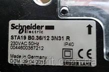 Сервопривод Berger Lahr ( Enertech)  STA19B0.36/12 3N31R