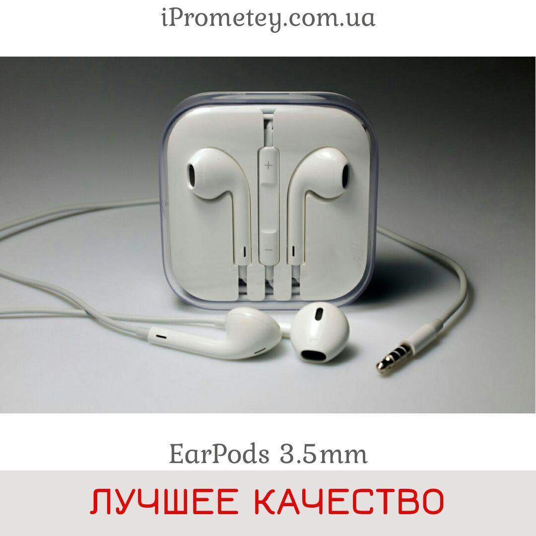 EarPods 3.5mm Apple™ MD827ZM/B Гарнитура Айфон iPhone Айпад iPad Айпод iPod Копия