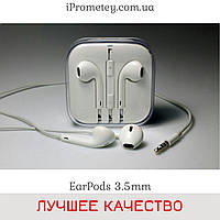 EarPods 3.5mm Apple™ MD827ZM/B Гарнитура Айфон iPhone Айпад iPad Айпод iPod Копия