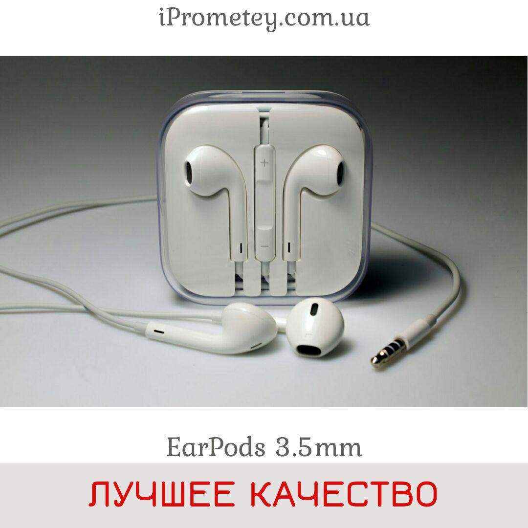 EarPods 3.5mm Apple™ MD827ZM B Гарнитура Айфон iPhone Айпад iPad Айпод iPod  Копия 8e6185c0543ab