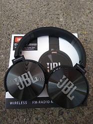 Навушники безпровідні JBL JB950