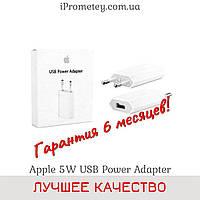 008d5524f801 Зарядка Apple™ 5W USB Power Adapter (MD813ZM A) Айфон iPhone Айпод iPod