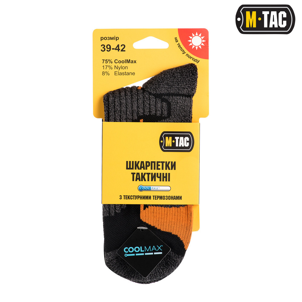 Шкарпетки M-Tac Coolmax 75% Black Size 35-38