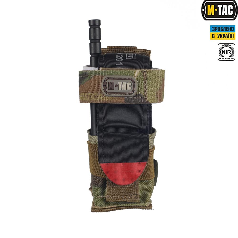 Підсумок для турнікета M-Tac Компактний Gen.2 Multicam