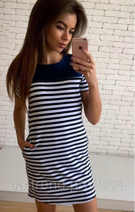 fbcc9da06a8 Летнее короткое платье в полоску   продажа